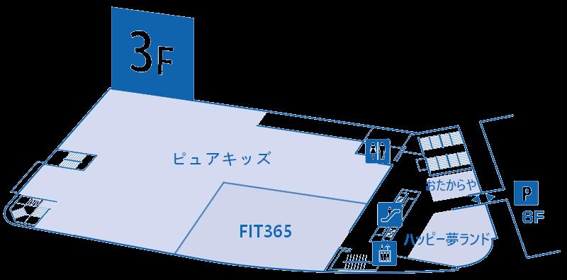 3F(駐車場連絡階)