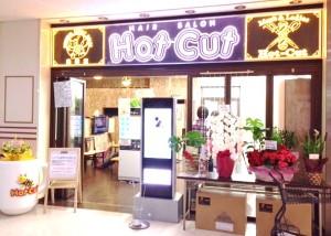 1,000円カット HOT CUT【ホットカット】